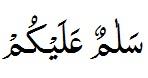 Image result for SALAMUN ALAIKUM IN ARABIC