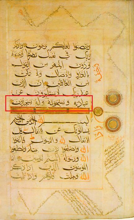 Sajda e-Tilawat